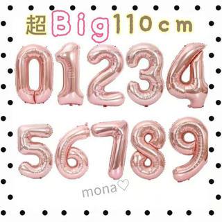 big0〜9数字バルーンナンバー風船ピンクゴールド(ウェルカムボード)