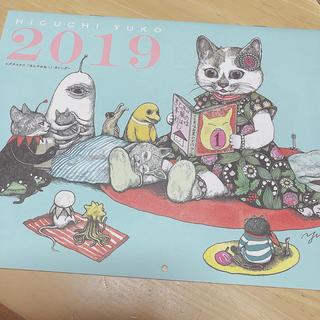 ハクセンシャ(白泉社)のヒグチユウコ カレンダー(カレンダー/スケジュール)