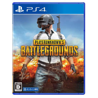 PlayStation4 - PS4   PUBG    新品   未開封