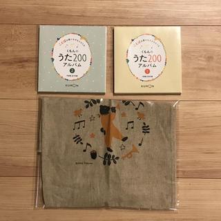 くものうた200アルバム CD3枚×2組のセット トートバック付き☆(童謡/子どもの歌)