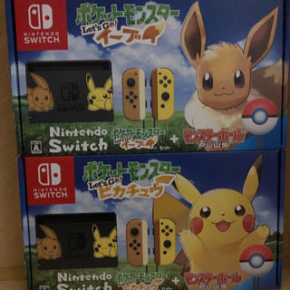 Nintendo Switch - 任天堂スイッチ ポケモン