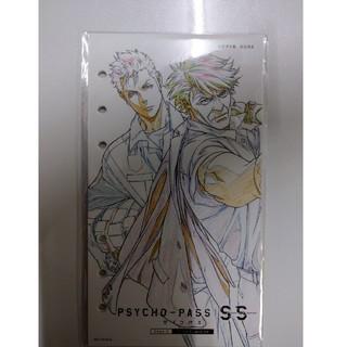 PSYCHO-PASS 映画 設定集(その他)