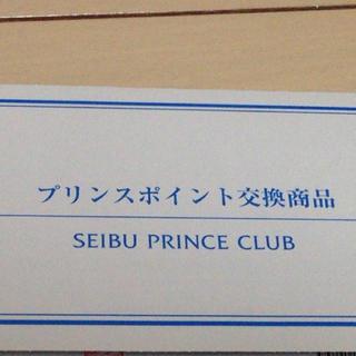 品川プリンスホテル 宿泊券 2枚(宿泊券)