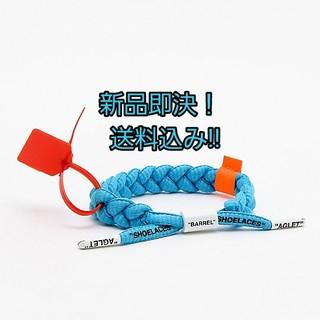 オフホワイト(OFF-WHITE)の【 新品 送料込 】 オフホワイト ブレスレット ブルー 青(ブレスレット/バングル)