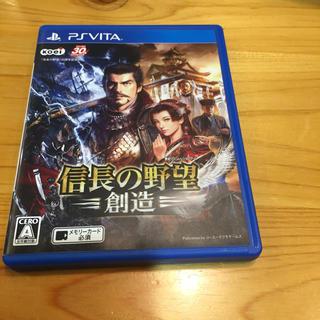 PlayStation Vita - 信長の野望・創造