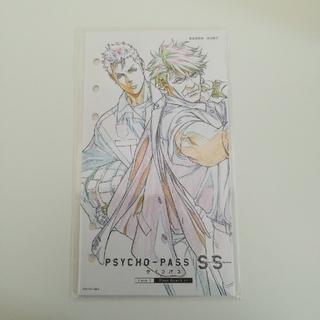 【未開封】PSYCHO-PASS SS case2 入場者特典(その他)