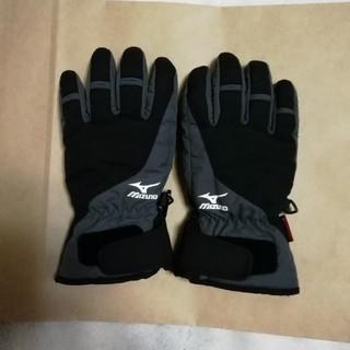 ミズノ(MIZUNO)のmizunoスキー手袋 ジュニアL(手袋)