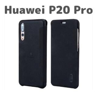 Huawei P20 pro 手帳 ケース(ブラック)C