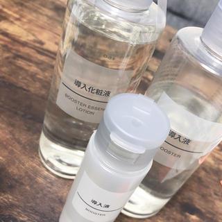 ムジルシリョウヒン(MUJI (無印良品))の無印良品 導入化粧液(導入液)  計400ml(ブースター / 導入液)