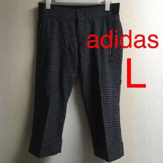 アディダス(adidas)の定価13900円 adidas アディダス ウール チェックパンツ クロップド(クロップドパンツ)