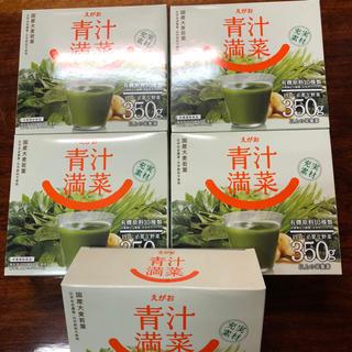 エガオ(えがお)のえがお 青汁満菜 5箱(青汁/ケール加工食品 )