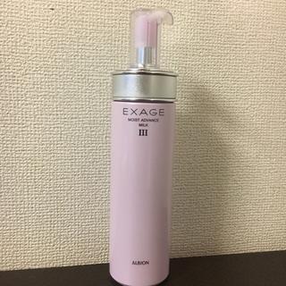 アルビオン(ALBION)のアルビオン 乳液(乳液 / ミルク)