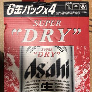 アサヒ(アサヒ)のアサヒスーパードライ 350ml 2箱48本(ビール)