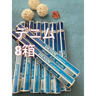 お香 SHASHI / DENIM(デニム)  8箱 スティック #香る城NET(お香/香炉)