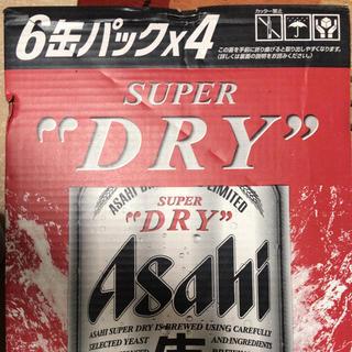 アサヒ(アサヒ)のアサヒスーパードライ 350ml 2箱 48本(ビール)