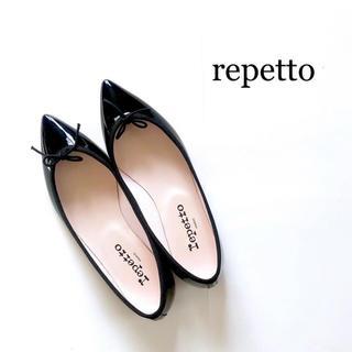 レペット(repetto)の新品⭐️定価45360円/repetto レペット ブリジット フラットシューズ(バレエシューズ)