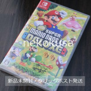 Nintendo Switch - ◆New スーパーマリオブラザーズ U デラックス