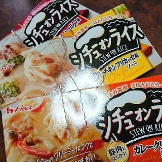 ハウスショクヒン(ハウス食品)のシチューオンライス 6個(インスタント食品)