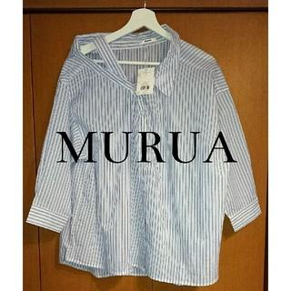 MURUA - 新品タグ付き!MURUA ワンショルダーシャツ フリーサイズ