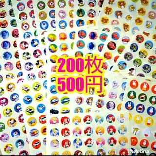 男女ミックスでご用意 200枚 キャラクターいろいろ ごほうびシール(トレーニングパンツ)