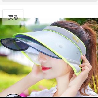 あぴ様専用!UVカット ワイドサンバイザー(キャップ)