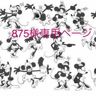 875様専用ページ(演劇)