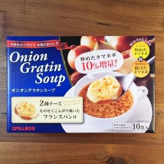 コストコ(コストコ)のオニオングラタンスープ 《10食入り》(インスタント食品)