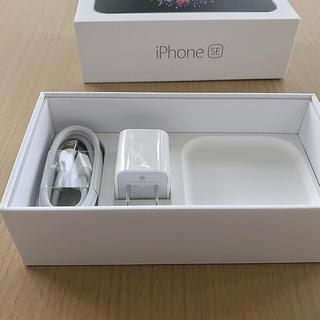 アイフォーン(iPhone)の充電器セット(その他)