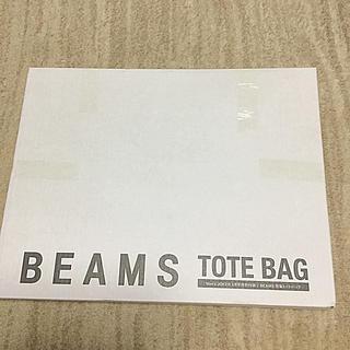 ビームス(BEAMS)のMen's JOKER 3月号付録 BEAMS トートバック(ファッション)