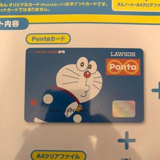 小学館 - 【新品・未使用】ドラえもん ポンタカード ノート・クリアファイル付きf