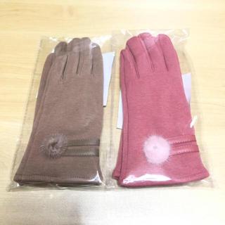 kokoron様専用(手袋)