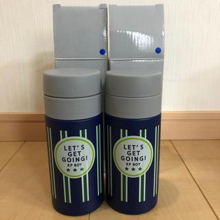 ニットプランナー(KP)のステンレス製マグボトル水筒ニットプランナー非売品2個セット(水筒)