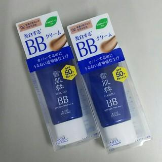 KOSE - 新品 コーセー 雪肌粋 美白するBBクリーム・02・2点セット