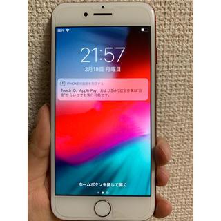 アップル(Apple)のiPhone7 128G レッド本体 ケース フィルム付き(スマートフォン本体)