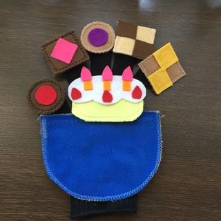 手袋シアター 不思議なポケット (知育玩具)