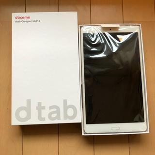 エヌティティドコモ(NTTdocomo)のタブレット dtab d-01J ゴールド ほぼ未使用(タブレット)