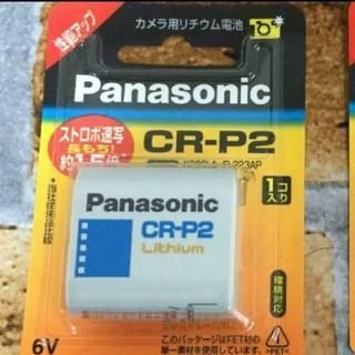 パナソニック(Panasonic)の在庫変動中…!パナソニック カメラ用 リチウム電池CR-P2W(その他 )