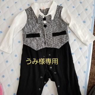 フォーマル ロンパース 80(セレモニードレス/スーツ)
