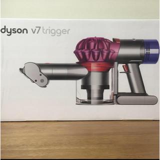 Dyson - ダイソン v7 trigger