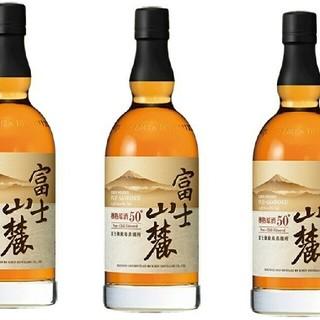キリン(キリン)の3本セット キリン 富士山麓(ウイスキー)