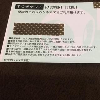 TCチケット TOHOシネマズ 2枚セット 映画券(その他)