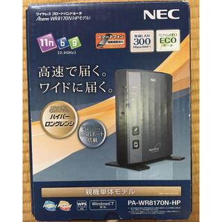 エヌイーシー(NEC)のWifiルーター 無線LAN  NEC WR8170N(HPモデル) ブラック(PC周辺機器)