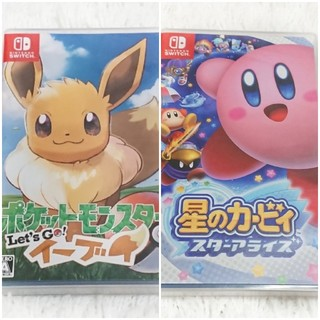 Nintendo Switch - 任天堂スイッチLet's Go! イーブイ& スターアライズ