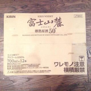 キリン(キリン)の終売品 新品未開封 元箱付き 12本セット!! 富士山麓 樽熟原酒50° (ウイスキー)