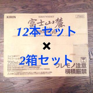 キリン(キリン)の新品未開封 12本セット 2箱セット‼︎ 富士山麓 樽熟原酒50° 終売品(ウイスキー)