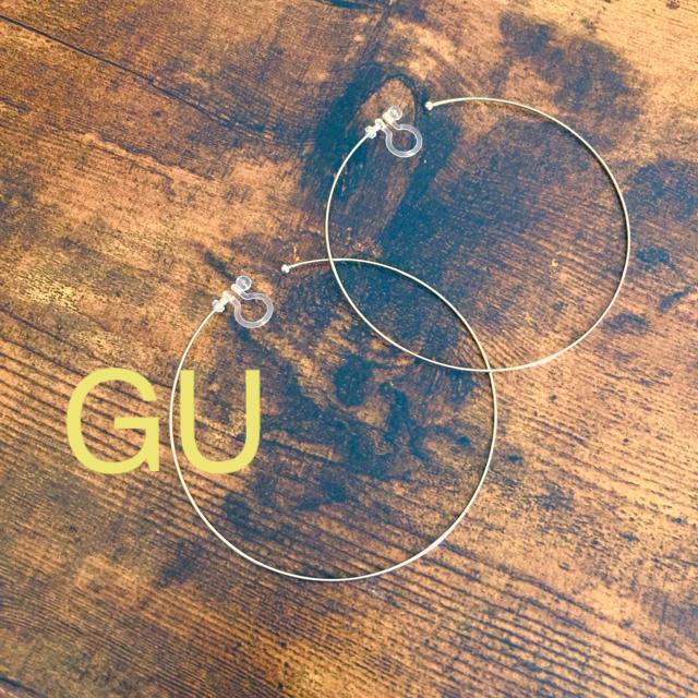 GU(ジーユー)のジーユー メタルフープノンホールイヤリング  レディースのアクセサリー(イヤリング)の商品写真