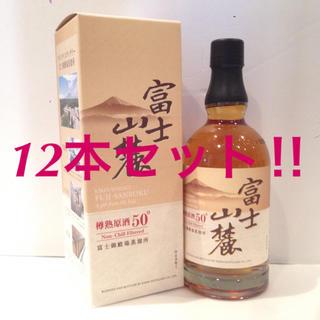 キリン(キリン)の新品未開封 BOX付き 12本セット 富士山麓 樽熟原酒50° 終売品(ウイスキー)