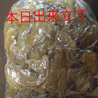 茨城県産 紅はるか 干し芋  900g(乾物)