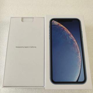 アップル(Apple)のiPhone XR ブルー64ギガです(スマートフォン本体)
