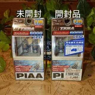 PIAA LEDポジションバルブ 車検対応(汎用パーツ)
